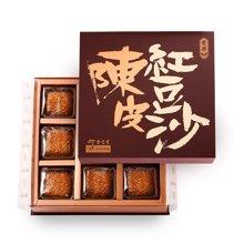 奇华X余仁生迷你陈皮(柑皮)豆沙月饼480g