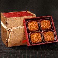 奇华金袍尚品礼盒月饼2160g