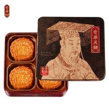 奇华红豆沙月饼740g