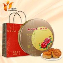 元朗荣华进口小七星伴月月饼白莲蓉蛋黄礼盒经典广式月饼675g