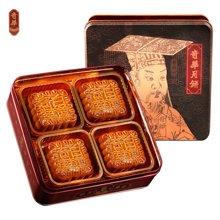 奇华迷你蛋黄金黄莲蓉月饼240g