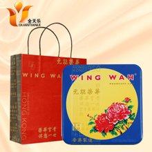 WING WAH进口元朗荣华月饼白莲蓉蛋黄月饼礼盒中秋月饼740g