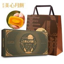 美心流心奶黄月饼HN1(360g)