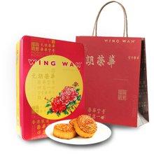 WING WAH香港元朗荣华月饼进口蛋黄白莲蓉独立包装70g*6枚装港式新款
