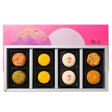 郭元益台湾进口月饼传统冰沙奶黄多口味台式特产月饼郭元益巧月礼盒装352g8入