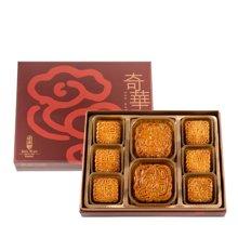 奇华月饼香港进口蛋黄莲蓉港式月饼奇华红袍锦礼盒装730克8入
