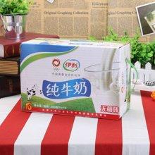 ng伊利纯牛奶整箱装NC1([250ml*16])