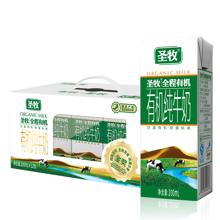 圣牧全程有机纯牛奶(精品装)(200ml*12)