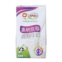 伊利高钙低脂奶(1000ml)
