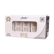 蒙牛苗条装特仑苏纯牛奶((250ml*12))