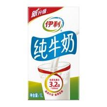 伊利纯牛奶(1000ml)