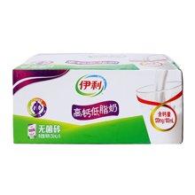 伊利高钙低脂牛奶((250ml*16))