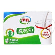 伊利高钙奶((250ml*16))