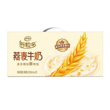 伊利谷粒多燕麦牛奶NC1(200ml*12)