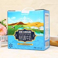 △ng圣牧有机常温酸牛奶(礼盒装)((205g*12))