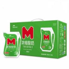 航空运输 新疆酸奶 天润浓缩原味酸奶 180g*12袋 广东省包邮网红订制