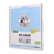 圣牧全程有机儿童奶(200ml*12)