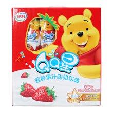 伊利QQ星草莓味(200ml*16)