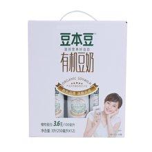 豆本豆有机豆奶YC1(250ml*12)