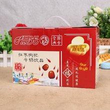 m晨光红枣枸杞乳饮品((250ml*16))