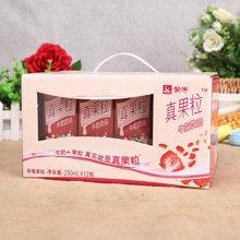 蒙牛真果粒牛奶饮品(草莓果粒)(250ml*12)
