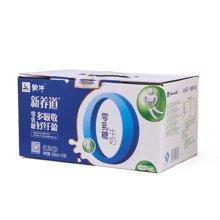 蒙牛新养道调制乳(零乳糖、低脂型)((250ml*12))