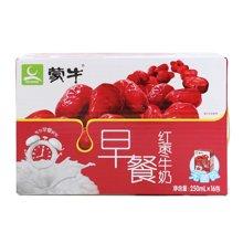 蒙牛早餐奶红枣味调制牛奶((250ml*16))