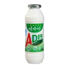 娃哈哈AD钙奶饮料(100g*5)