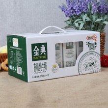 JKng伊利金典有机奶NC3(250ml*12)