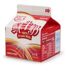 九龙维记鲜奶 12盒*236ml