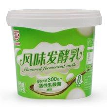 九龙维记罐装原味发酵乳 3罐*1000g