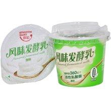 九龙维记组装原味发酵乳 12杯*120g