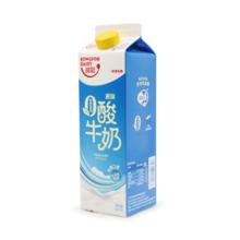 九龙维记原味酸牛奶 3盒*1000g