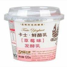 卡士酸奶 调味鲜酪乳120ml*3杯 草莓味