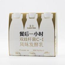 卡士酸奶  餐后一小时 双歧杆菌风味发酵乳 250gX3