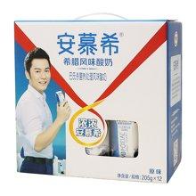 $伊利安慕希希腊风味酸奶(原味)YC1(205g*12)