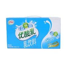 伊利AD钙优酸乳饮料((250ml*24))