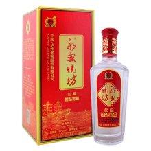 泸州老窖婚宴酒 永盛烧坊 红藏精品窖藏喜酒 52度 500ml