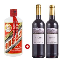 【组合装3支】品悦 茅台(2017)1瓶+艾诺菲尔红葡萄酒2瓶(750ml)