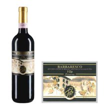 巴巴莱斯科DOCG 皮埃尔酒庄维拉巴巴莱斯科珍藏红葡萄酒 2007年