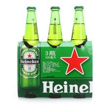 喜力啤酒三瓶装((500ml*3))