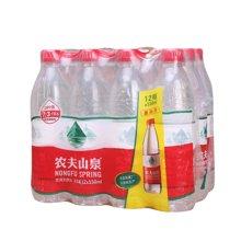 $ ng农夫山泉饮用天然水量贩装((550ml*12))