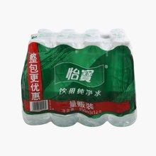 怡宝饮用纯净水((350ml*12))