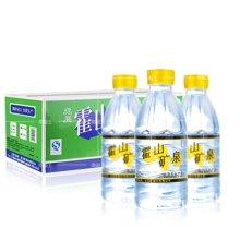 霍山 矿泉水330ml*24瓶 2017年新货 弱碱性水 天然饮用水 煲汤 非纯净水小瓶水整箱