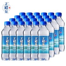 正能量 饮用天然水(山泉水) 500mlx24支 活性天然山泉水饮用水 纸箱装