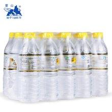 霍山 矿泉水550ml*15瓶 简易装 2017年新货 弱碱性水 天然饮用水 煲汤 非纯净水小瓶水