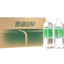 鼎湖山泉饮用天然水510ml*24瓶 瓶装矿泉水