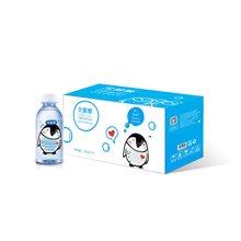 北极泉天然矿物质孕婴饮用矿泉水350ml*15瓶/整箱装pk纯净水