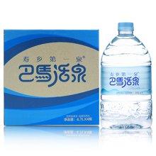 巴马活泉 天然弱碱性矿泉水4.7L*4 活泉饮用水整箱碱性水