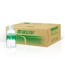 鼎湖山泉饮用天然水350ml *24瓶 瓶装矿泉水
